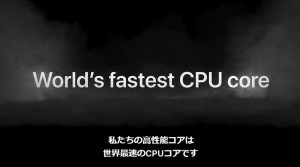 apple-silicon-mac-m1-chip-22_thumb.jpg