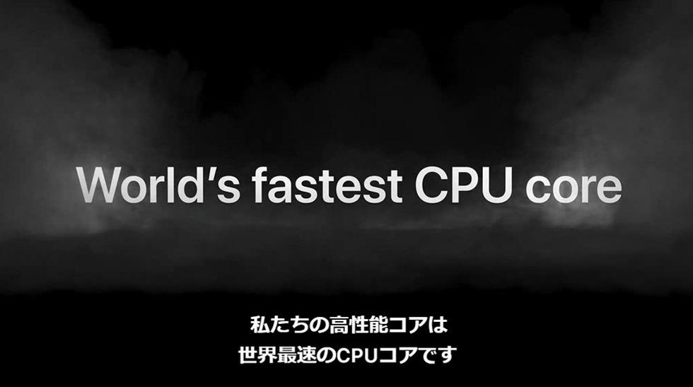 apple-silicon-mac-m1-chip-22