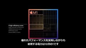 apple-silicon-mac-m1-chip-23.jpg