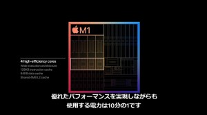 apple-silicon-mac-m1-chip-23_thumb.jpg