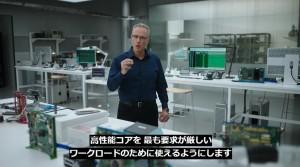 apple-silicon-mac-m1-chip-24.jpg