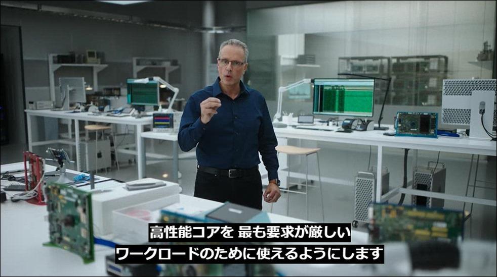 apple-silicon-mac-m1-chip-24