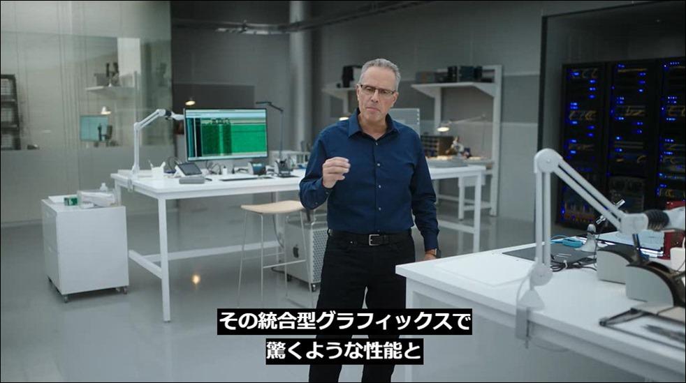 apple-silicon-mac-m1-chip-31