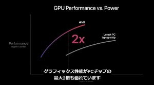 apple-silicon-mac-m1-chip-35.jpg