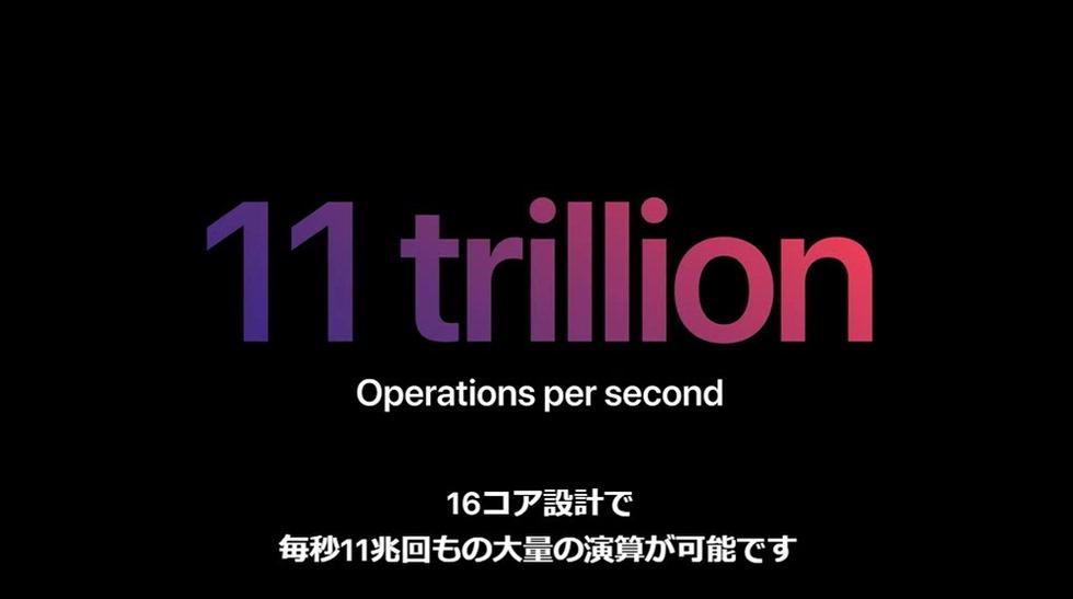 apple-silicon-mac-m1-chip-41