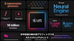 apple-silicon-mac-m1-chip-43_thumb.jpg