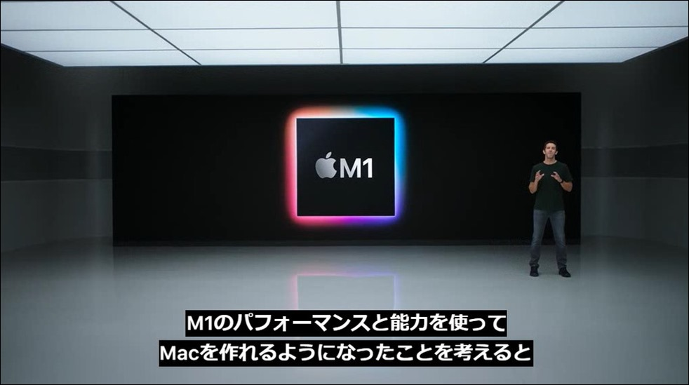 apple-silicon-mac-m1-chip-45