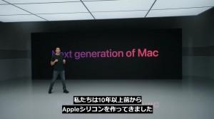 apple-silicon-mac-m1-chip-5.jpg