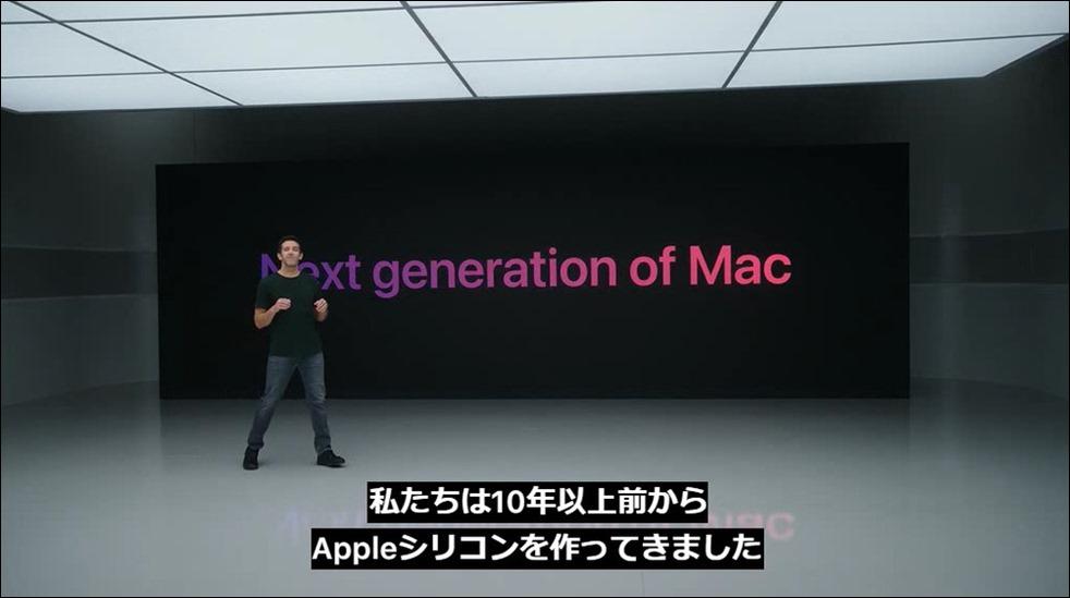 apple-silicon-mac-m1-chip-5