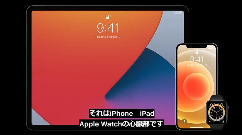 apple-silicon-mac-m1-chip-6