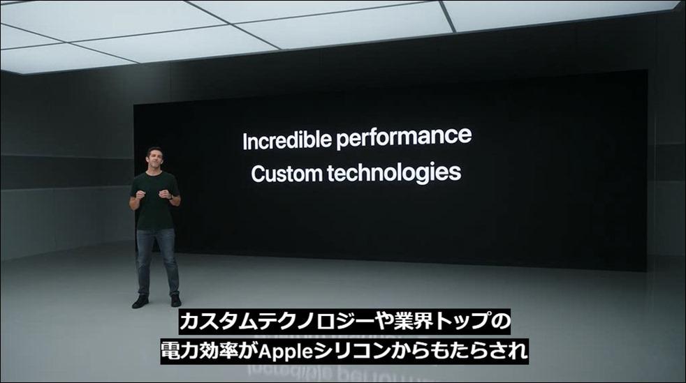 apple-silicon-mac-m1-chip-8