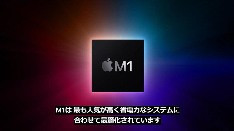 apple-silicon-mac-m1-chip-9