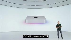 apple-silicon-mac-mini-06_thumb.jpg