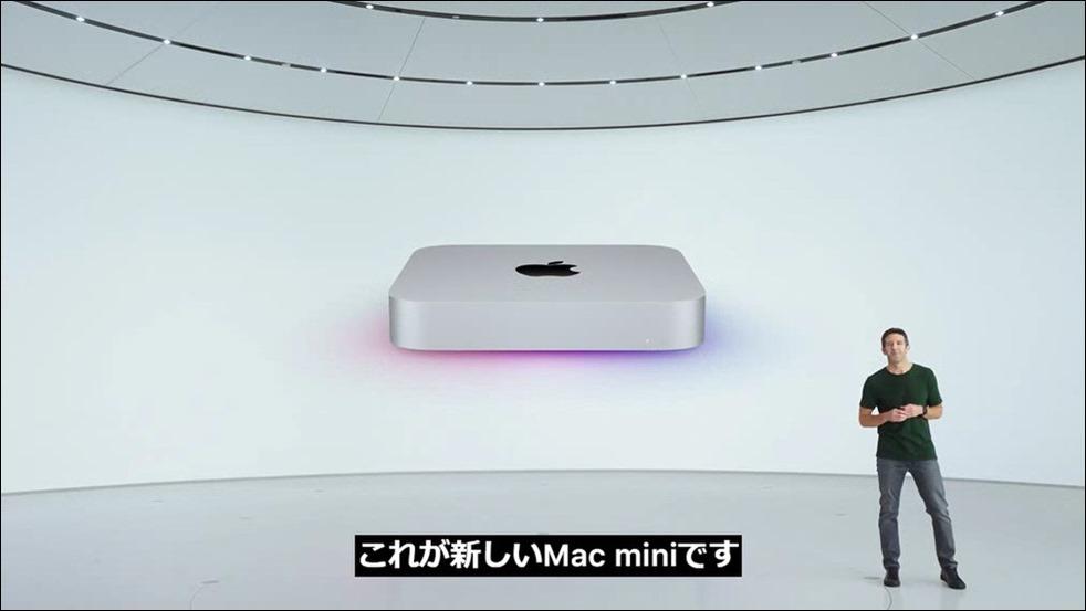 apple-silicon-mac-mini-06