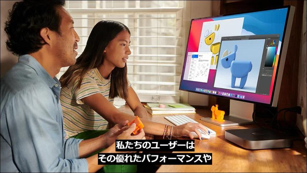 apple-silicon-mac-mini-08