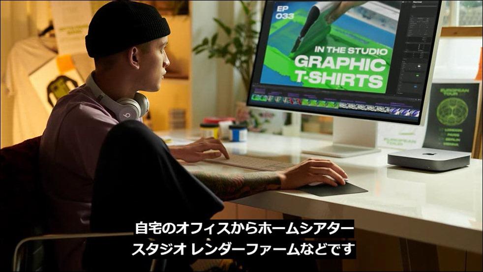 apple-silicon-mac-mini-09