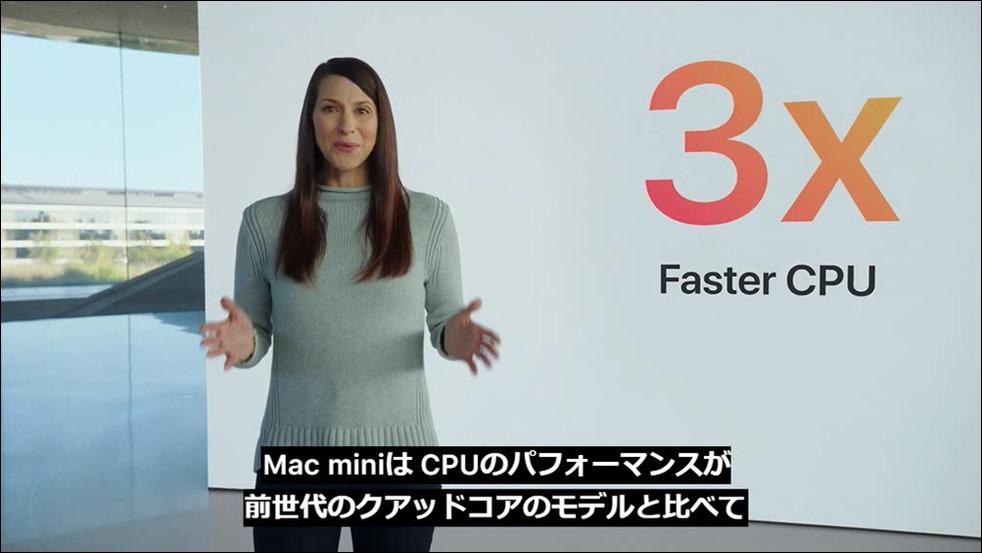 apple-silicon-mac-mini-11