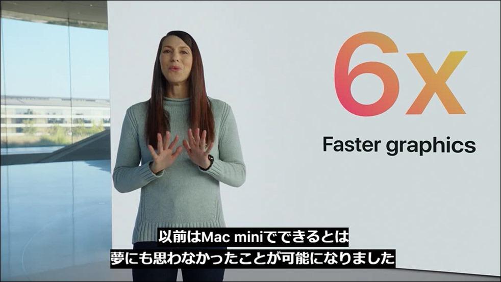apple-silicon-mac-mini-13