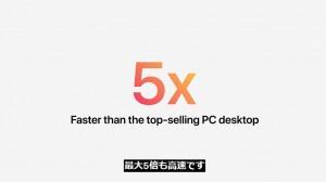 apple-silicon-mac-mini-17.jpg