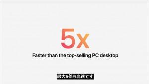 apple-silicon-mac-mini-17_thumb.jpg