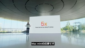 apple-silicon-mac-mini-18.jpg