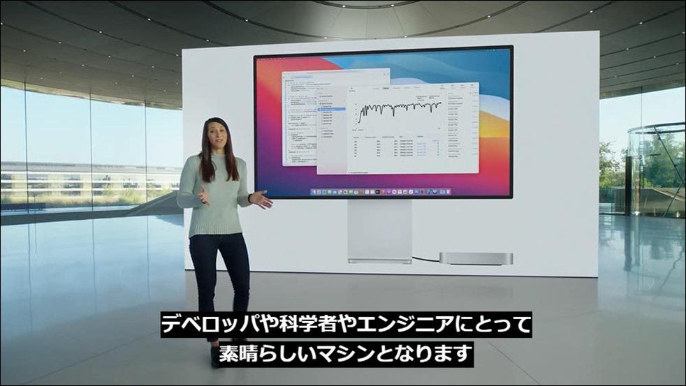 apple-silicon-mac-mini-23