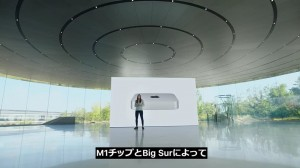 apple-silicon-mac-mini-28.jpg