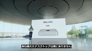apple-silicon-mac-mini-31.jpg