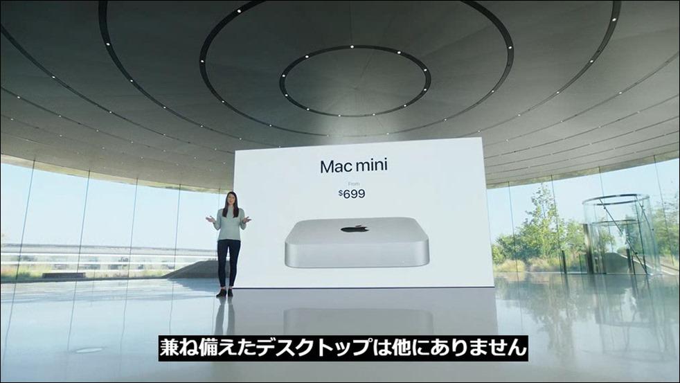 apple-silicon-mac-mini-31