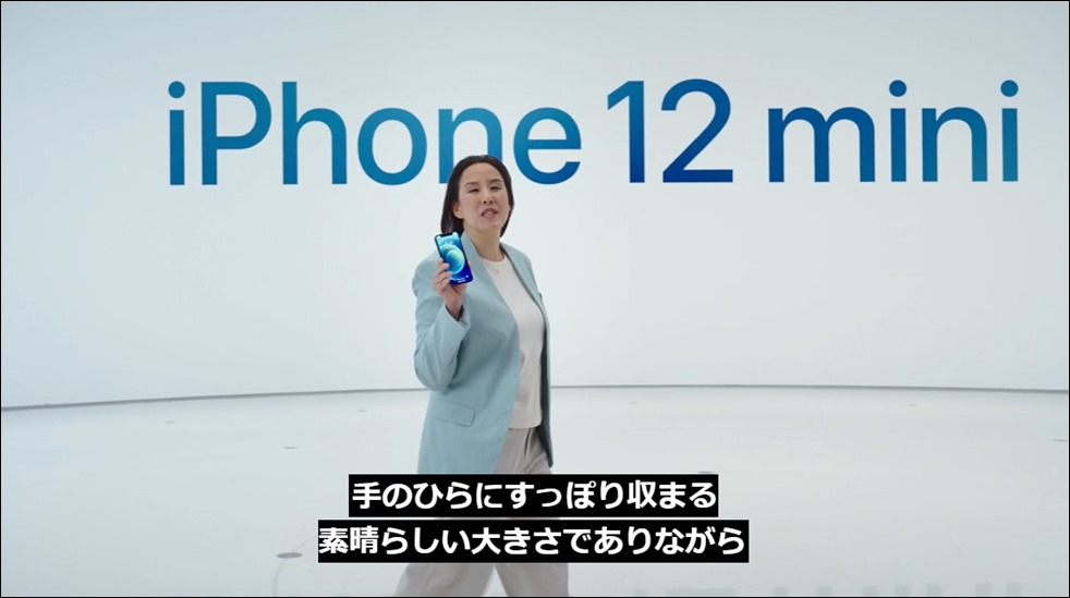 iphone12-mini-2