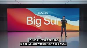 macos-big-sur-02.jpg