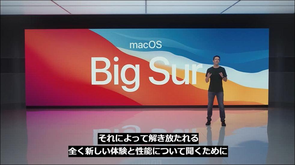 macos-big-sur-02