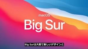 macos-big-sur-04.jpg