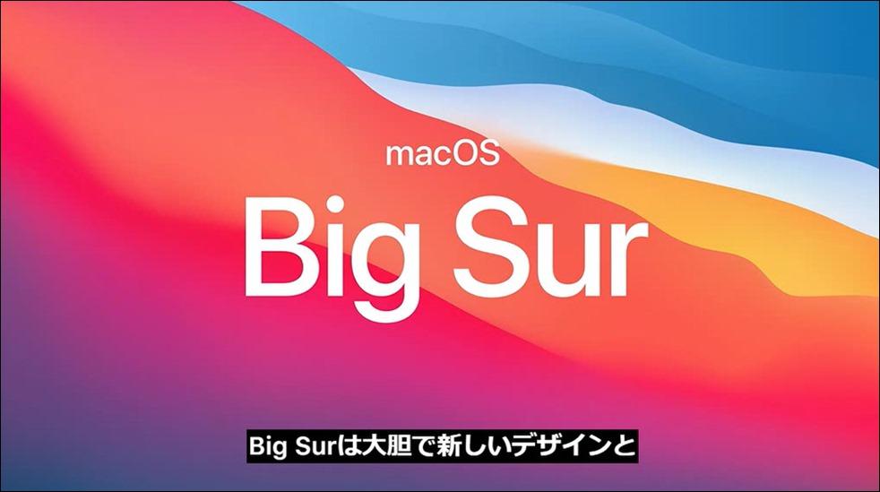 macos-big-sur-04