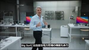 macos-big-sur-17_thumb.jpg