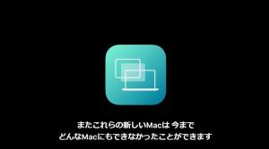 macos-big-sur-35_thumb.jpg