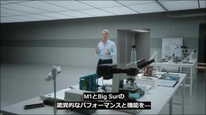 macos-big-sur-62_thumb.jpg