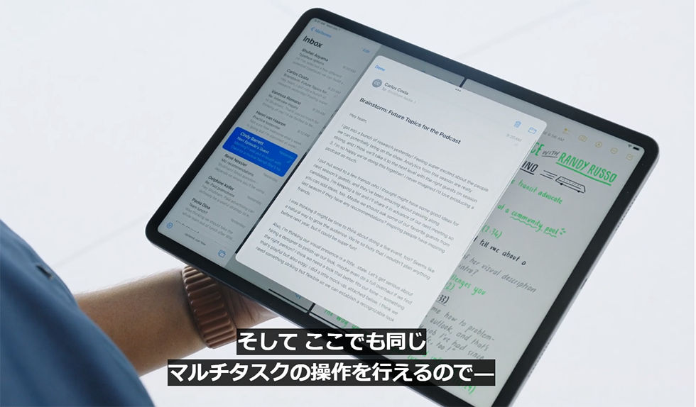 4-ipad-ios15-multitusk