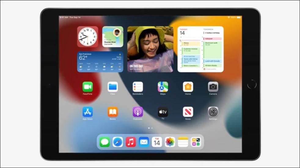 5-apple-ipad-2021-home-view