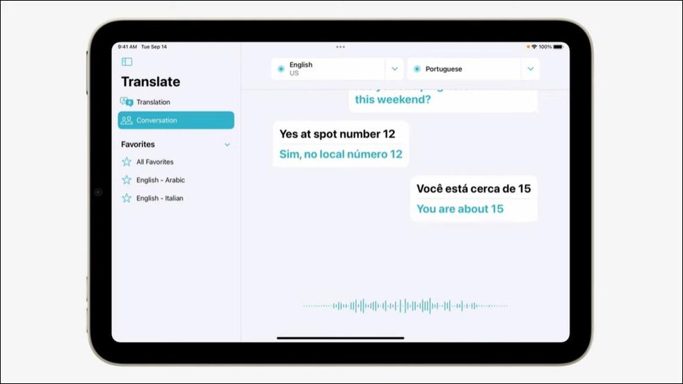 8-apple-2021-ipad-mini6-trance