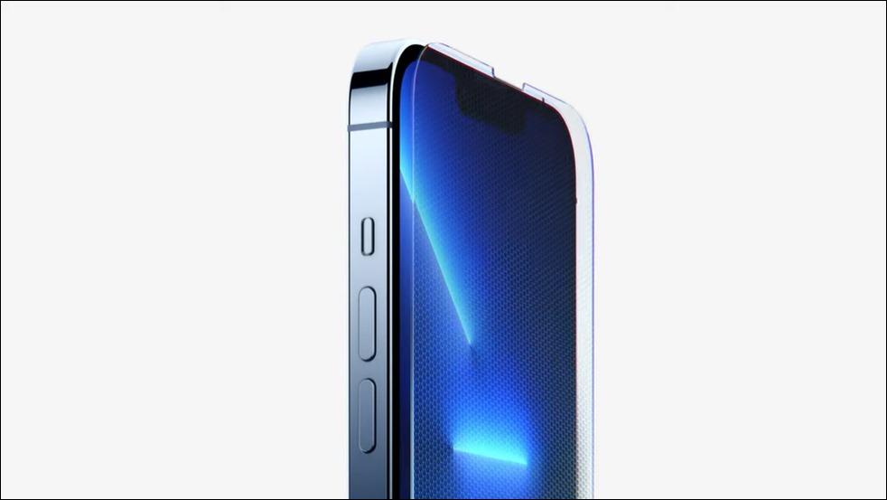 iphone13-pro-glass